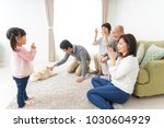 three generation family playing ... | Shutterstock . vector #1030604929