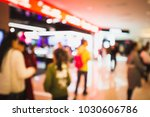 bokeh shopping mall background  | Shutterstock . vector #1030606786