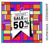summer holiday sale memphis... | Shutterstock .eps vector #1030608649