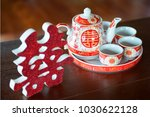 teapot and cups used in... | Shutterstock . vector #1030622128