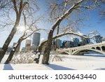 the centre street bridge at... | Shutterstock . vector #1030643440