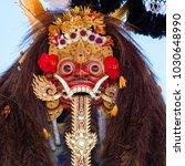 traditional balinese barong... | Shutterstock . vector #1030648990