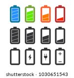 set battery icon flat design.... | Shutterstock .eps vector #1030651543