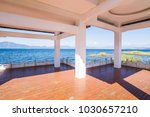 nature landscape image | Shutterstock . vector #1030657210