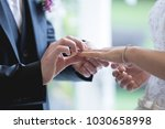 couple getting married. wedding ... | Shutterstock . vector #1030658998