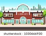 a vector illustration of public ... | Shutterstock .eps vector #1030666930