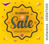 sale summer banner template... | Shutterstock .eps vector #1030672420
