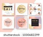 modern promotion square web... | Shutterstock .eps vector #1030682299