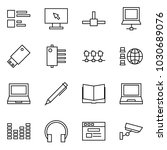 flat vector icon set   comments ... | Shutterstock .eps vector #1030689076