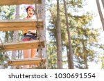 young woman doing activity in... | Shutterstock . vector #1030691554