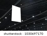 blank white billboard in hall | Shutterstock . vector #1030697170