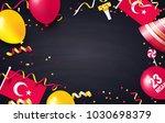 23 nisan cocuk bayrami  23... | Shutterstock .eps vector #1030698379