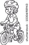 a child rides a bike | Shutterstock .eps vector #1030698943