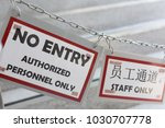 no entry sign in various... | Shutterstock . vector #1030707778