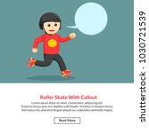 roller skate with callout job... | Shutterstock .eps vector #1030721539