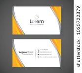 business card template.... | Shutterstock .eps vector #1030722379