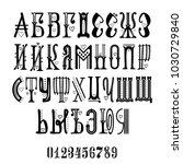 cyrillic font. a cheerful set... | Shutterstock .eps vector #1030729840