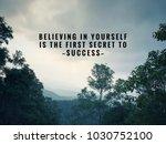 motivational and inspirational... | Shutterstock . vector #1030752100