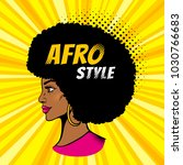 african american pop art female ... | Shutterstock .eps vector #1030766683