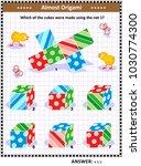 iq training visual math puzzle  ... | Shutterstock .eps vector #1030774300
