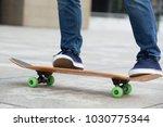 skateboarder legs skateboarding ... | Shutterstock . vector #1030775344