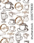 hand drawn doodle coffee pattern | Shutterstock .eps vector #1030778830