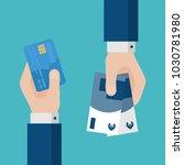 flat design of exchange card...   Shutterstock .eps vector #1030781980