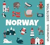 set of norway landmarks. vector ... | Shutterstock .eps vector #1030787506