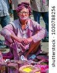 guwahati  assam  india   march... | Shutterstock . vector #1030788256