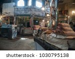 Meat Market To Cairo   Egypt