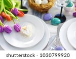 beautiful table setting with... | Shutterstock . vector #1030799920
