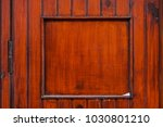 texture wall door from mahogany | Shutterstock . vector #1030801210