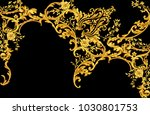 decorative composition with... | Shutterstock . vector #1030801753