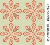 vector simple moroccan pattern. ... | Shutterstock .eps vector #1030807624
