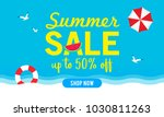 summer sale banner vector... | Shutterstock .eps vector #1030811263