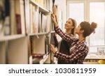 two joyful smiling young... | Shutterstock . vector #1030811959