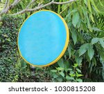 blank sign in the garden. | Shutterstock . vector #1030815208