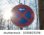 no parking sign in a street | Shutterstock . vector #1030825258