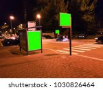 billboard with a chroma key... | Shutterstock . vector #1030826464
