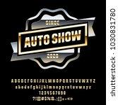 vector metallic silver label... | Shutterstock .eps vector #1030831780