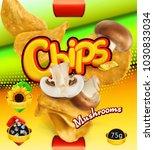 potato chips. mushrooms flavor. ... | Shutterstock .eps vector #1030833034