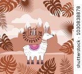 set of cute lamas  floral... | Shutterstock .eps vector #1030838878