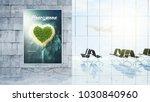 poster advertisement on airport ... | Shutterstock . vector #1030840960