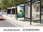 bus stop honeymoon advertising... | Shutterstock . vector #1030840984