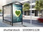 bus stop travel poster... | Shutterstock . vector #1030841128