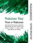 vector illustration pakistan... | Shutterstock .eps vector #1030850596