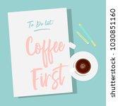cute flat illustration of... | Shutterstock .eps vector #1030851160