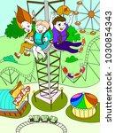 tower ride  tallest amusement... | Shutterstock .eps vector #1030854343