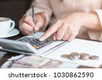 business woman thinking account ... | Shutterstock . vector #1030862590