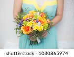 Close Up Of Bouquet In Hands O...